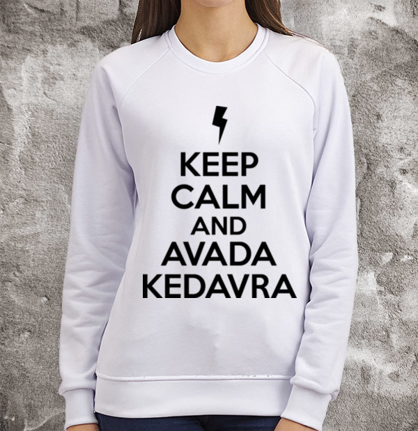 Свитшот Keep calm and avada kedavra