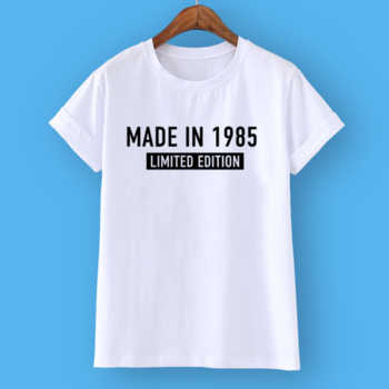 Made in 1985 Limited Edition