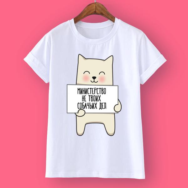 a492e74340c68 Женская футболка с принтом или надписью министерство — купить в ...